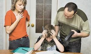 Ошибки родительского воспитания